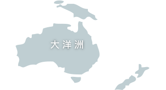 proimages/com/Oceania.png
