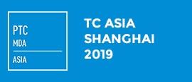 亚洲国际动力传动与控制技术展览会- PTC ASIA