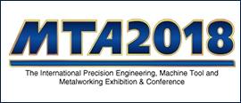 泰国国际工具机暨金属加工设备展 / MTA Thailand 2018