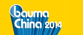 YEOSHE at 2014 Bauma China - International Trade Fair for Construction Machinery