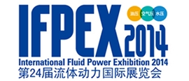 Yeoshe at Ifpex2014 International Fluid Power Exhibition 2014